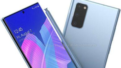 مواصفات وسعر Samsung Galaxy Note 20
