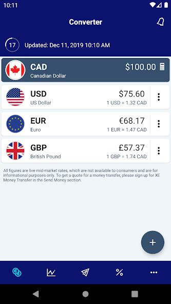 برنامج تحويل العملات